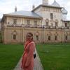 Екатерина, 31, г.Уссурийск