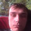 Алексей, 19, г.Чита