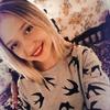 Катя Симоненко, 16, г.Курск