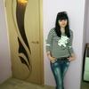 Виктория, 24, г.Москва