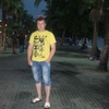 сергей, 38, г.Новомосковск