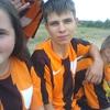 Andrey, 24, Snihurivka