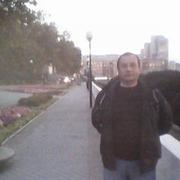 Немат 80 Харьков