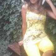 Camilla 27 лет (Стрелец) Свердловск