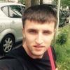 Степан, 24, г.Львов