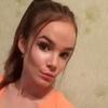 Елена, 19, г.Тирасполь