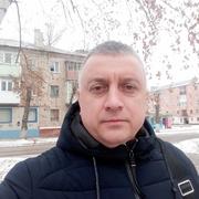 Александр 41 Горловка