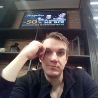 Александр, 29 лет, Скорпион, Санкт-Петербург