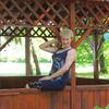 Elena, 53, Uman
