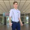 Vasiliy, 19, г.Алматы (Алма-Ата)