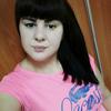 Ольга, 19, г.Томск