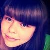 Анастасия, 19, г.Прокопьевск