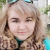 Анастасия Сергеевна, 29, г.Казань