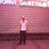 Vitaliy Yudo, 30, Chervyen