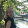 Наталья Беседина, 34, г.Азов