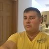 Michael, 40, г.Натания