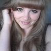 Анастасия, 26, г.Белыничи