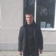 Александр 28 Энгельс