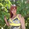 Ольга, 27, г.Евпатория