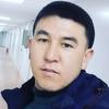 Наука, 28, г.Свободный