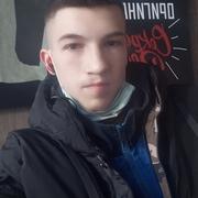 Вова 18 Пермь