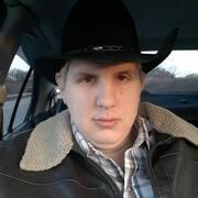 Jadyn Fox, 22