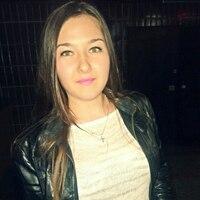Маша, 27 лет, Стрелец, Киев