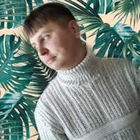 Alexander, 32 года, Дева, Харьков