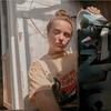 Анна, 17, г.Червоноград