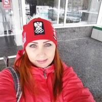 Марина, 50 лет, Рыбы, Харьков