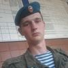 Ilya, 20, Penza