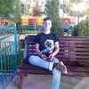 Фирдавс, 20, г.Самара