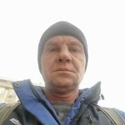 Аркадий 45 Москва