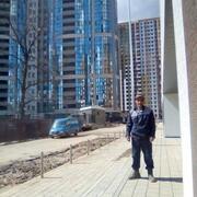 Grig 40 Москва