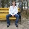 Вадим, 20, г.Тюмень