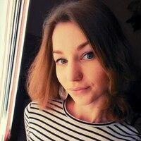 Кристина, 28 лет, Дева, Саратов