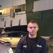 Дмитрий 21 Хабаровск