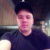 Игорь, 26, г.Новосибирск