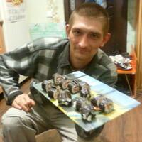 самоцвет, 41 год, Весы, Томск