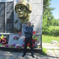 Андрей, 46 лет, Овен, Екатеринбург