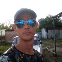 Саня, 21 год, Дева, Кропивницкий