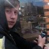 Александр, 17, г.Череповец
