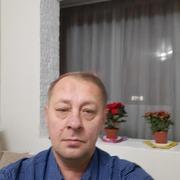 Олег 50 Энгельс