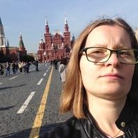 Ната, 35 лет, Рыбы, Москва