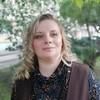 Танюша, 35, г.Каменск-Уральский