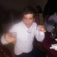 Бек, 36 лет, Лев, Екатеринбург