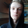 Арсен, 16, г.Новоград-Волынский