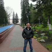 Аркади 42 Москва