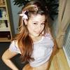 Alena, 18, г.Берлин