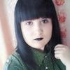 Karina, 21, г.Чита